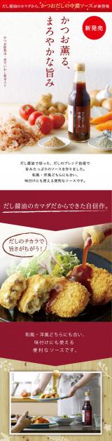 ☆かつおだし香る☆焼きそば@中濃ソース、鎌田醤油の画像(3枚目)