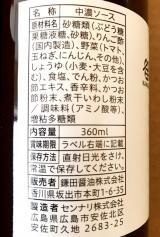 ☆かつおだし香る☆焼きそば@中濃ソース、鎌田醤油の画像(12枚目)