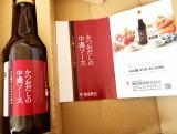 ☆かつおだし香る☆焼きそば@中濃ソース、鎌田醤油の画像(5枚目)