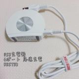 USB充電器 4ポート 急速充電 BESTEKの画像(1枚目)