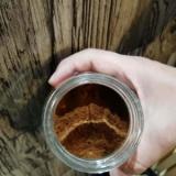 『体験記』エクーア シベットコーヒー(コピルアク)【幻のコーヒー】の画像(6枚目)