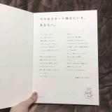 口コミ記事「ママのおなかといっしょに育つ本」の画像