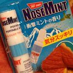 スッキリ!!びっくり! ミントがスゴいです #nosemint #ノーズミント #素数株式会社 #monipla #sosusosu_fanのInstagram画像