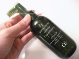 肌に負担をかけないメイク落としで乾燥肌も安心:新アルファピニ28 ボタニカル セラムクレンジング②の画像(2枚目)