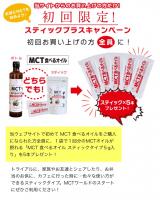 MCT食べるオイル♪の画像(6枚目)