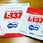 ハウスさんの、「まもり高める乳酸菌L-137サプリメント」✨ ハウス独自の乳酸菌HK L-137が一粒に100億個も配合されているサプリメント!1日一粒飲み続けるだけで、健康をサポートしてくれます…のInstagram画像