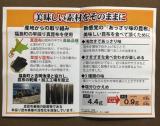 ヤマザキ あっさり仕立ての昆布3種セットの画像(2枚目)