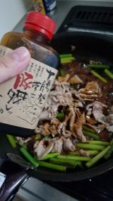 十勝発 帯広 豚丼タレッ 無添加の画像(4枚目)