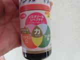 【885】アンカーFA 1カ月飲み終わりました!の画像(6枚目)