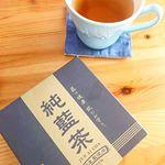 ..純藍茶💙☕️.国産藍100%使用!藍の葉と茎だけを使用した健康茶。.↓こんな人にオススメ🌟□風邪・インフルエンザの予防□ゲップが出る□口内炎が出やすい□…のInstagram画像