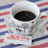 【お試しレポ】こだわりのつまったMCTオイル★MCT食べるオイル by 持留製油 | 毎日もぐもぐ・うまうま - 楽天ブログの画像(1枚目)