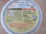 大人のための粉ミルク ★ プラチナミルクforバランスの画像(3枚目)