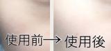 洗う分だけ美しく♡ノーファンデ・肌をメイクする石鹸の画像(7枚目)