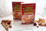 「餃子がおいしい!!」と思える餃子の餡調味料の画像(1枚目)