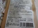 【913】初めてのすっぽんなり~「すっぽん黒酢酵素」の画像(8枚目)