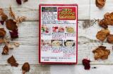 「餃子がおいしい!!」と思える餃子の餡調味料の画像(3枚目)