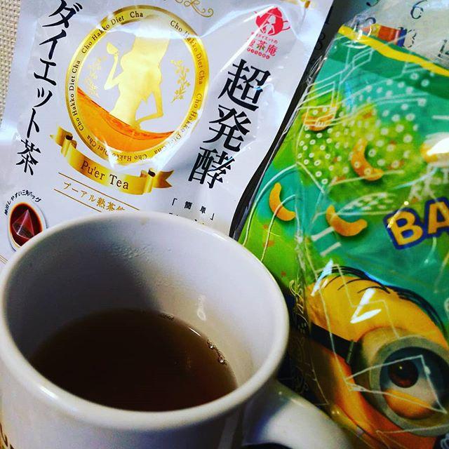 口コミ投稿:#ティーラボ  #tealab #monipla #8164sakura_fan #ダイエット  #ダイエット茶 飲みや…