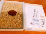 「《8m22d》美味しいものだらけ♡丹波篠山٩(๑^o^๑)۶」の画像(5枚目)