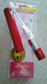 「電動歯ブラシ」の画像(4枚目)