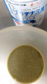 大人のための粉ミルク!プラチナミルクforバランスの画像(7枚目)
