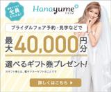 「新感覚♡特許取得のカプセル入り化粧水」の画像(1枚目)