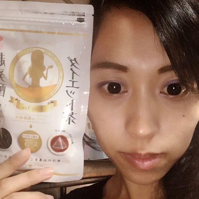 口コミ投稿:🍵🍵🍵🍵🍵株式会社Tea Labさんの超発酵ダイエット茶のモニターに当選しました(^^) +++テ…