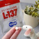 ハウスのまもり高める乳酸菌L-137、1日1粒続けています!カプセルや錠剤を飲み込むのが実はちょっと苦手なので、小さめの粒がうれしいんです♪#ハウス #乳酸菌 #乳酸菌サプリ #monip…のInstagram画像