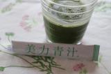 美力青汁で毎日の野菜不足を補おう!の画像(3枚目)