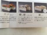 モニプラ報告:吾左衛門のだし 極(きわみ)【株式会社米吾】の画像(9枚目)