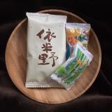 創業明治40年 植垣米菓((神戸 弥奈刀屋))の画像(10枚目)