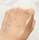 三粧化研「サンショースキン毛穴クリーンジェル(チャコールタイプ)」口コミレビュー♪の画像(5枚目)