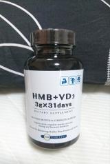 「HMBサプリの効果はある?1ヶ月飲んだ結果は?正直にレビューします。」の画像(2枚目)
