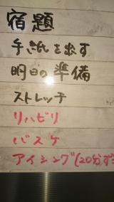 「☆小学4年生の優先順位☆」の画像(1枚目)