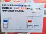 「間違いない石垣島水産☆」の画像(4枚目)