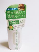 口コミ記事「シュアラスターゼロインテリアモニター」の画像