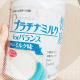 大人の粉ミルク♪プラチナミルクforバランス△▼の画像(2枚目)