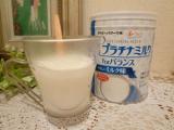 話題の大人のための粉ミルク★『プラチナミルクforバランス』の画像(5枚目)