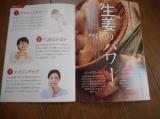 #ドクターベジフル#やさい屋さんの生姜黒蜜  #エイジングケア#温活#ダイエットの画像(2枚目)