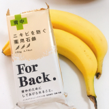 For Back モニター 2回目の画像(1枚目)