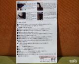 ☆ 魔法のタイツ株式会社さん  2018新作! -5cm 魔法のタイツ3D  すごい着圧でした。の画像(6枚目)