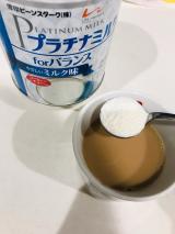 大人の粉ミルクの画像(1枚目)