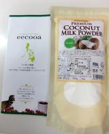 <monitor>イーグルアイ・インターナショナル エクーア プレミアムココナッツミルクパウダーの画像(1枚目)