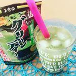 だーいすきな#青汁...そろそろホットかな??? #玉露園 #濃いグリーンティー #グリーンティー #抹茶 #抹茶味 #monipla #gyokuroen_fanのInstagram画像