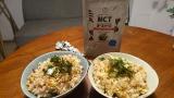 MCT食べるオイルの画像(3枚目)