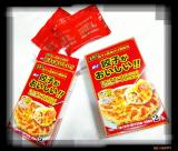 ☆『餃子がおいしい!!』を使って美味しい餃子を作ろう!☆の画像(1枚目)