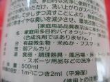 「とれるNO.1☆モニター当選」の画像(2枚目)