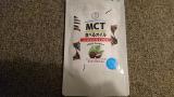MCT食べるオイルの画像(1枚目)