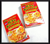 ☆『餃子がおいしい!!』を使って美味しい餃子を作ろう!☆の画像(10枚目)