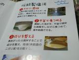 「日本の伝統海塩 海の精」の画像(2枚目)