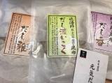 厳選された自然食材で☆香り豊かな食卓へ!の画像(1枚目)